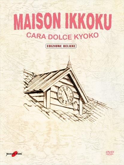 Maison Ikkoku Opera Omnia deluxe 17dischi
