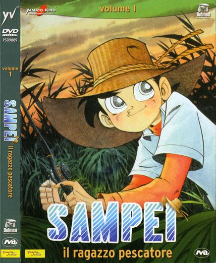Sampei dvd