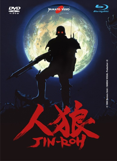 jin-roh blu-ray yamato video riedizione dvd