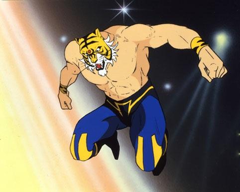 Yamatovideo uomo tigre ii box 1 4dvd for Disegni da colorare uomo tigre